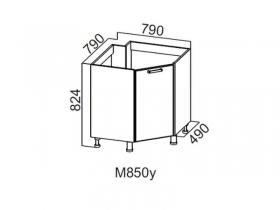 Стол-рабочий угловой 850 под мойку М850у 824х790х790мм Модерн