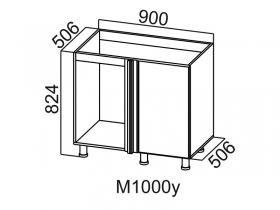 Стол-рабочий угловой под мойку М1000у Вектор СВ 900х824х506