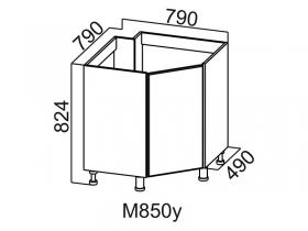 Стол-рабочий угловой под мойку М850у Вектор СВ 790х824х790