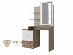Стол туалетный Лагуна-8